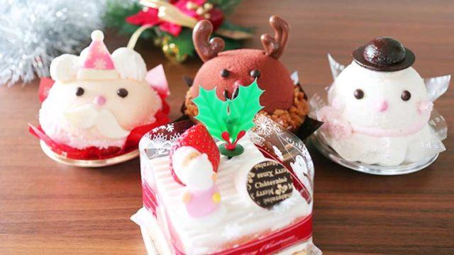 クリスマスミニケーキ