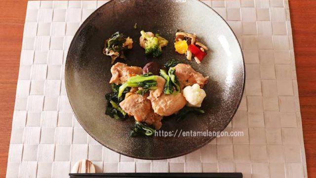 糖質オフダイエットの鶏肉メニューはナッシュ『焼き鳥の柚子胡椒』盛り付け