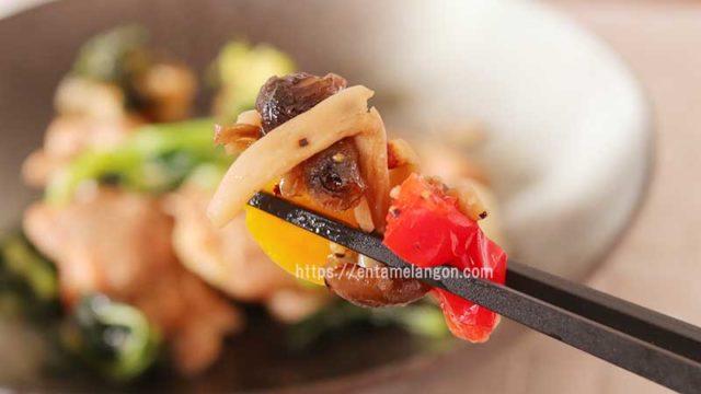 糖質オフダイエットの鶏肉メニューはナッシュ『焼き鳥の柚子胡椒』パプリカとぶなしめじの炒め物