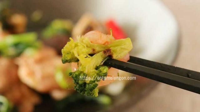 糖質オフダイエットの鶏肉メニューはナッシュ『焼き鳥の柚子胡椒』ブロッコリーとえびのお浸し