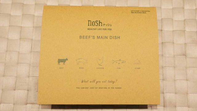 ナッシュ『牛肉のプルコギ風』は糖質制限食-