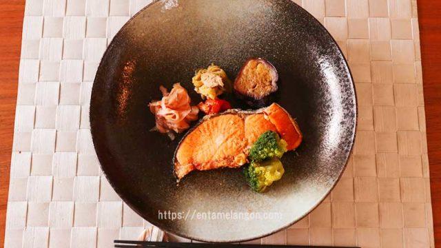 ナッシュで昼ご飯!糖質6.2gの「鮭のごま風味焼き」盛り付け