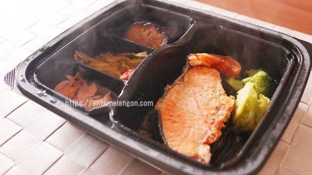 ナッシュで昼ご飯!糖質6.2gの「鮭のごま風味焼き」温め