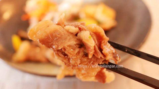 低糖質な肉おかずメニューはナッシュ「牛肉ときのこの甘辛煮」