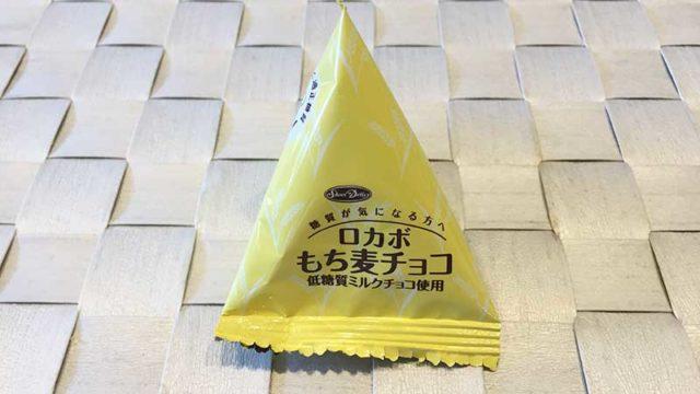 低糖質ダイエットのいらいらを解消!『ロカボもち麦チョコ』